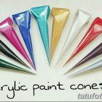 фото Краски для мехенди от 26.01.2018 №030 - Paints for mehendi - tatufoto.com