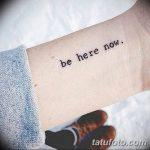 фото Маленькие тату для девушек от 26.01.2018 №016 - Little tattoos for girls - tatufoto.com