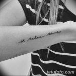 фото Маленькие тату для девушек от 26.01.2018 №036 - Little tattoos for girls - tatufoto.com
