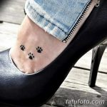 фото Маленькие тату для девушек от 26.01.2018 №040 - Little tattoos for girls - tatufoto.com