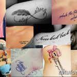 фото Маленькие тату для девушек от 26.01.2018 №111 - Little tattoos for girls - tatufoto.com