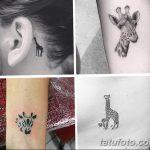 фото Маленькие тату для девушек от 26.01.2018 №226 - Little tattoos for girls - tatufoto.com