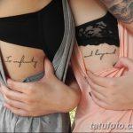 фото Маленькие тату для девушек от 26.01.2018 №236 - Little tattoos for girls - tatufoto.com