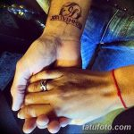 фото Тату Ольги Бузовой от 09.01.2018 №002 - Olga Buzovoy's tattoo - tatufoto.com