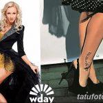 фото Тату Ольги Бузовой от 09.01.2018 №003 - Olga Buzovoy's tattoo - tatufoto.com