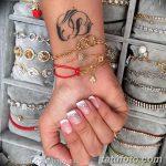 фото Тату Ольги Бузовой от 09.01.2018 №005 - Olga Buzovoy's tattoo - tatufoto.com