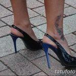 фото Тату Ольги Бузовой от 09.01.2018 №016 - Olga Buzovoy's tattoo - tatufoto.com