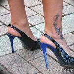 фото Тату Ольги Бузовой от 09.01.2018 №018 - Olga Buzovoy's tattoo - tatufoto.com