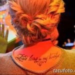 фото Тату Ольги Бузовой от 09.01.2018 №021 - Olga Buzovoy's tattoo - tatufoto.com
