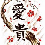 фото Эскизы тату Сакура от 27.01.2018 №001 - Sketches of Sakura tattoo - tatufoto.com