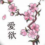 фото Эскизы тату Сакура от 27.01.2018 №028 - Sketches of Sakura tattoo - tatufoto.com