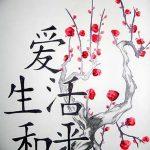 фото Эскизы тату Сакура от 27.01.2018 №037 - Sketches of Sakura tattoo - tatufoto.com