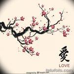 фото Эскизы тату Сакура от 27.01.2018 №053 - Sketches of Sakura tattoo - tatufoto.com