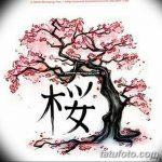 фото Эскизы тату Сакура от 27.01.2018 №066 - Sketches of Sakura tattoo - tatufoto.com