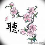 фото Эскизы тату Сакура от 27.01.2018 №083 - Sketches of Sakura tattoo - tatufoto.com