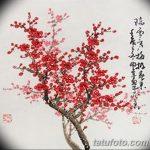 фото Эскизы тату Сакура от 27.01.2018 №097 - Sketches of Sakura tattoo - tatufoto.com