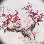 фото Эскизы тату Сакура от 27.01.2018 №098 - Sketches of Sakura tattoo - tatufoto.com