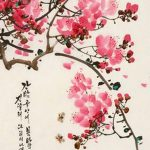 фото Эскизы тату Сакура от 27.01.2018 №107 - Sketches of Sakura tattoo - tatufoto.com
