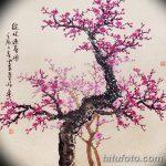фото Эскизы тату Сакура от 27.01.2018 №118 - Sketches of Sakura tattoo - tatufoto.com