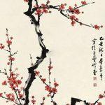 фото Эскизы тату Сакура от 27.01.2018 №158 - Sketches of Sakura tattoo - tatufoto.com