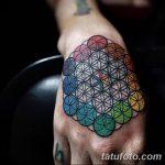 фото тату геометрия от 13.01.2018 №039 - tattoo geometry - tatufoto.com