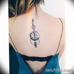 фото тату геометрия от 13.01.2018 №047 - tattoo geometry - tatufoto.com