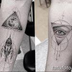 фото тату геометрия от 13.01.2018 №054 - tattoo geometry - tatufoto.com