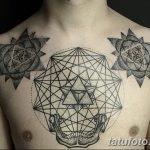 фото тату геометрия от 13.01.2018 №117 - tattoo geometry - tatufoto.com