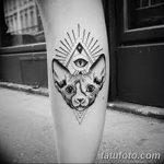 фото тату геометрия от 13.01.2018 №167 - tattoo geometry - tatufoto.com