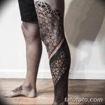 фото тату геометрия от 13.01.2018 №179 - tattoo geometry - tatufoto.com