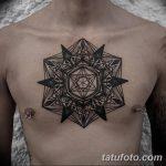 фото тату геометрия от 13.01.2018 №219 - tattoo geometry - tatufoto.com