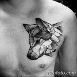 фото тату геометрия от 13.01.2018 №241 - tattoo geometry - tatufoto.com