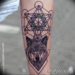 фото тату геометрия от 13.01.2018 №242 - tattoo geometry - tatufoto.com