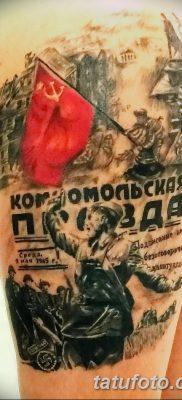 фото тату победа от 22.01.2018 №021 – tattoo victory – tatufoto.com