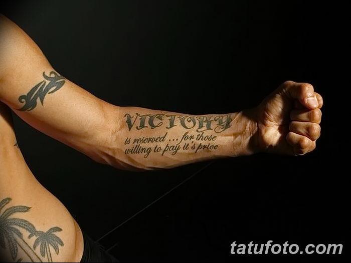 фото тату победа от 22.01.2018 №028 - tattoo victory - tatufoto.com