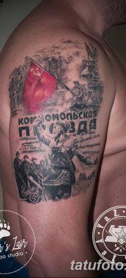 фото тату победа от 22.01.2018 №036 – tattoo victory – tatufoto.com