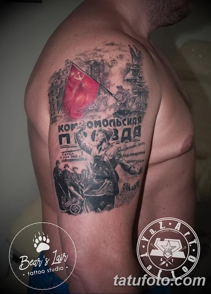 фото тату победа от 22.01.2018 №036 - tattoo victory - tatufoto.com