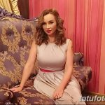 фото Тату Анфисы Чеховой от 06.02.2018 №026 - Tatu Anfisa Chekhova - tatufoto.com