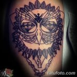 фото Тату в стиле орнаментал от 10.02.2018 №001 - Tattoo ornamental - tatufoto.com