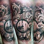 фото Тату в стиле орнаментал от 10.02.2018 №047 - Tattoo ornamental - tatufoto.com