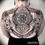 фото Тату в стиле орнаментал от 10.02.2018 №051 - Tattoo ornamental - tatufoto.com