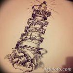 фото Эскизы тату оберегов от 17.02.2018 №005 - Sketches of tattoo amulets - tatufoto.com