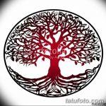 фото Эскизы тату оберегов от 17.02.2018 №060 - Sketches of tattoo amulets - tatufoto.com