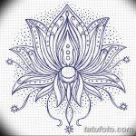 фото Эскизы тату оберегов от 17.02.2018 №065 - Sketches of tattoo amulets - tatufoto.com