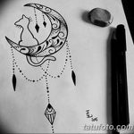 фото Эскизы тату оберегов от 17.02.2018 №067 - Sketches of tattoo amulets - tatufoto.com
