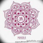 фото Эскизы тату оберегов от 17.02.2018 №072 - Sketches of tattoo amulets - tatufoto.com