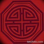 фото Эскизы тату оберегов от 17.02.2018 №081 - Sketches of tattoo amulets - tatufoto.com