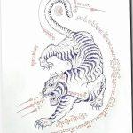 фото Эскизы тату оберегов от 17.02.2018 №098 - Sketches of tattoo amulets - tatufoto.com