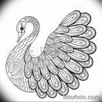 фото Эскизы тату оберегов от 17.02.2018 №107 - Sketches of tattoo amulets - tatufoto.com