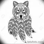 фото Эскизы тату оберегов от 17.02.2018 №108 - Sketches of tattoo amulets - tatufoto.com